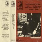 Naujawanan Baidar – Volume 1